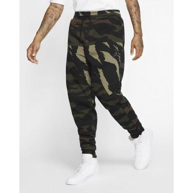nike pantalon camouflage