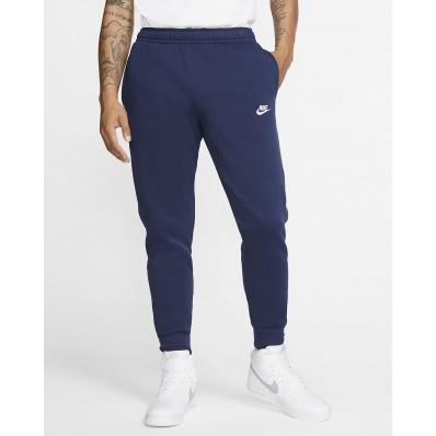 pantalon jogging hommes nike