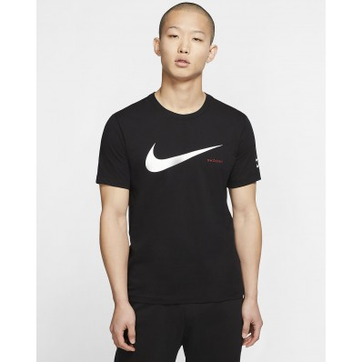 t t-shirt nike homme