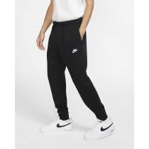 nike fleece lined joggers