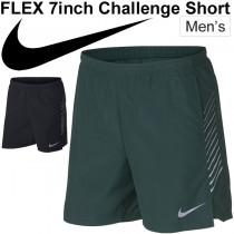 nike running shorts 7 inch
