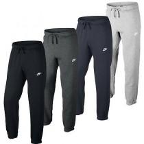 nike shorts tracksuit
